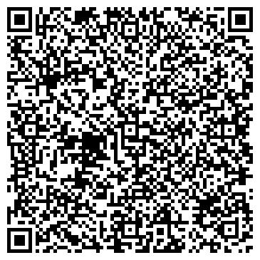 QR-код с контактной информацией организации Триалекс, ООО