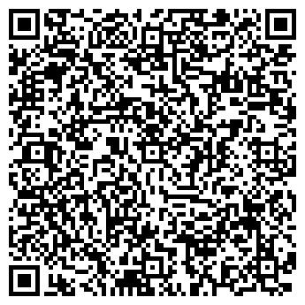 QR-код с контактной информацией организации Легионер инвест,ООО