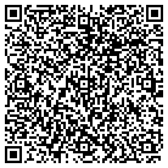 QR-код с контактной информацией организации Дипломат Брок, ООО