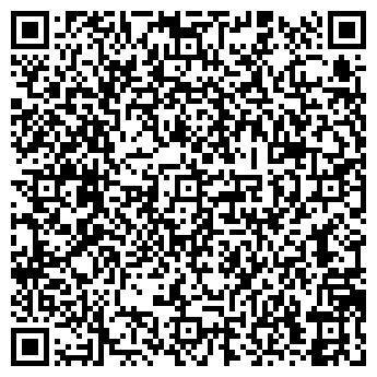 QR-код с контактной информацией организации Boned, ЧП