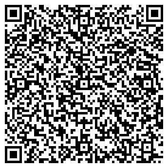 QR-код с контактной информацией организации ФАРЛЕП, ЛЬВОВСКОЕ ДЧП