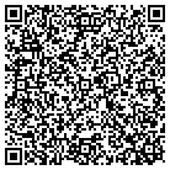 QR-код с контактной информацией организации РиКо, ООО