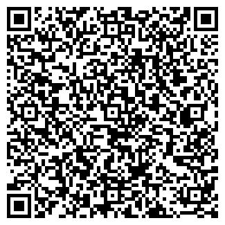 QR-код с контактной информацией организации АН Мастер,ООО