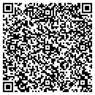 QR-код с контактной информацией организации UA_RenT, ООО