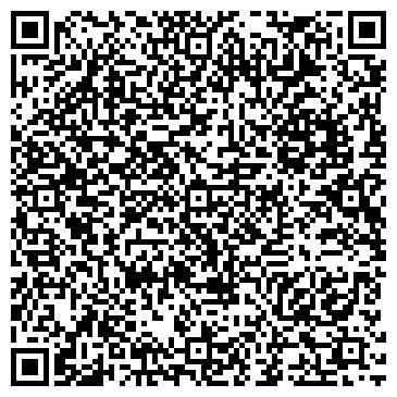 QR-код с контактной информацией организации Домостроительный комбинат №4, ООО