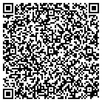 QR-код с контактной информацией организации Мирта, ООО