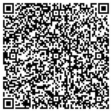 QR-код с контактной информацией организации С-Инвест, ООО