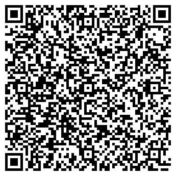 QR-код с контактной информацией организации ДИАДЕМА Д, ООО