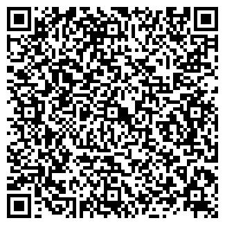 QR-код с контактной информацией организации САНО-ЛЬВОВ, ЧП
