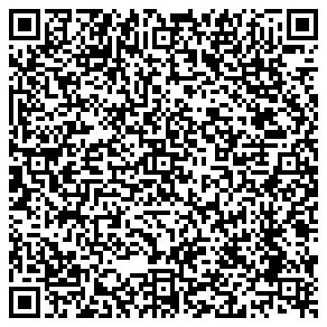 QR-код с контактной информацией организации АН Верком, ООО (Vercom)