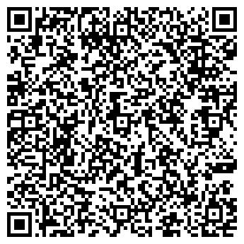 QR-код с контактной информацией организации Консалтингюрсервис, ЗАО