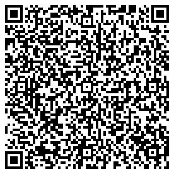 QR-код с контактной информацией организации Сосницкая,ЧП
