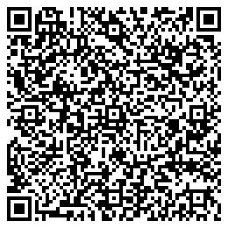 QR-код с контактной информацией организации ЭЛЬВО-МАРКЕТ, ООО