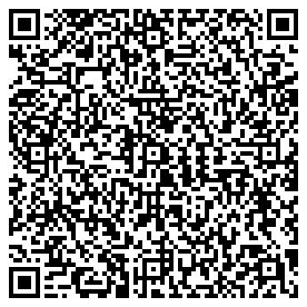 QR-код с контактной информацией организации ПДФ,ООО