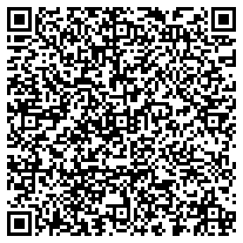 QR-код с контактной информацией организации БИЗТАЙМ, ООО
