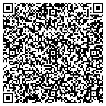QR-код с контактной информацией организации Отель Люкс (Hotel Lux), ЧП