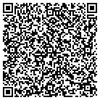 QR-код с контактной информацией организации АН Гарант, ООО