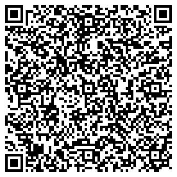 QR-код с контактной информацией организации Вегас, ЧП