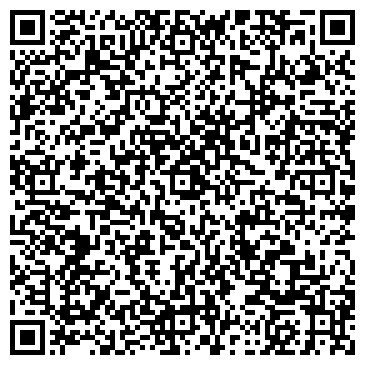QR-код с контактной информацией организации Центр Коммерческой Безопасности, ООО
