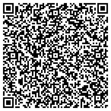 QR-код с контактной информацией организации Винбудсервис ЛТД, ООО