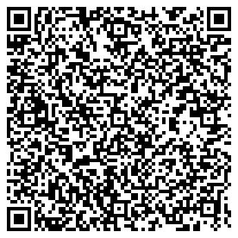 QR-код с контактной информацией организации Пари ритейл, ООО