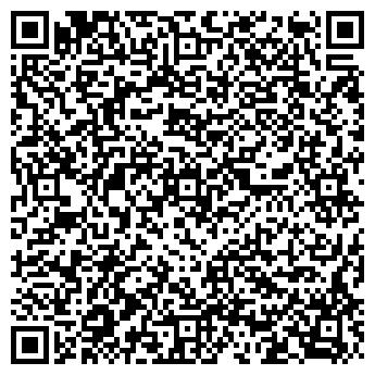 QR-код с контактной информацией организации Галант, ОАО
