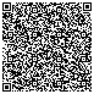 QR-код с контактной информацией организации Бастион Агенство недвижимости, ООО