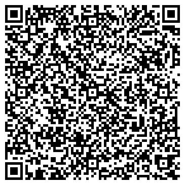 QR-код с контактной информацией организации Стиль и Комфорт, ЧП