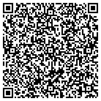 QR-код с контактной информацией организации Мавекс, ООО