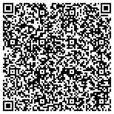 QR-код с контактной информацией организации ГАЛИЦКАЯ РАЙОННАЯ АДМИНИСТРАЦИЯ ЛЬВОВСКОГО ГОРОДСКОГО СОВЕТА