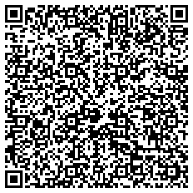 QR-код с контактной информацией организации Eden Apartment( Эден апартмент), ЧП