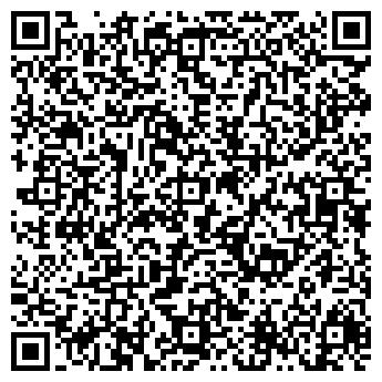 QR-код с контактной информацией организации АН Лаванда, ЧП