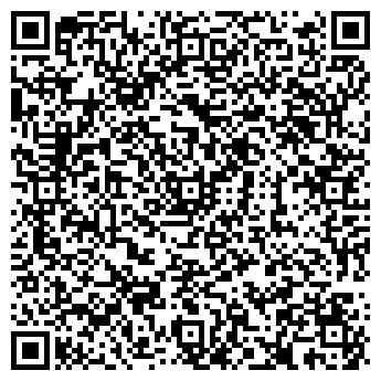 QR-код с контактной информацией организации ТГС 2000,ТОО