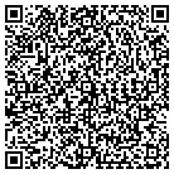 QR-код с контактной информацией организации Кловер, ООО