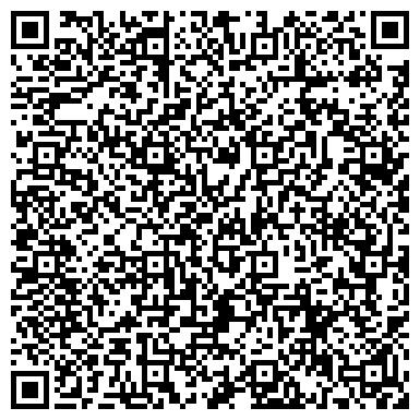 QR-код с контактной информацией организации ЛИЧАКИВСКА РАЙОННАЯ АДМИНИСТРАЦИЯ ЛЬВОВСКОГО ГОРОДСКОГО СОВЕТА