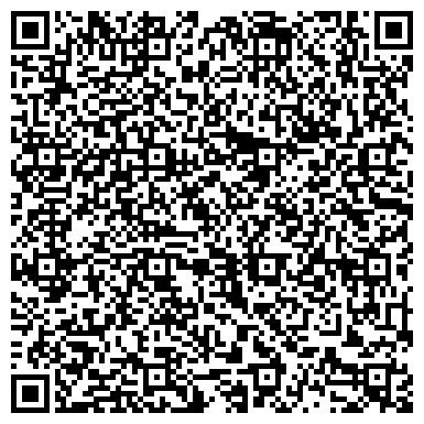 QR-код с контактной информацией организации Astana smart office (Астана смарт офис)