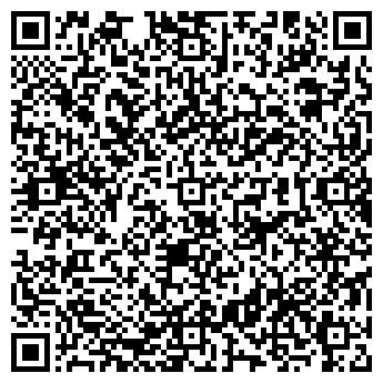 QR-код с контактной информацией организации Гостевой Дом Арлан
