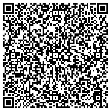 QR-код с контактной информацией организации Урал снаб, ТОО