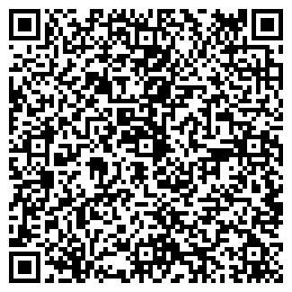 QR-код с контактной информацией организации КазКан, ТОО