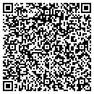 QR-код с контактной информацией организации Ксауда, ТОО
