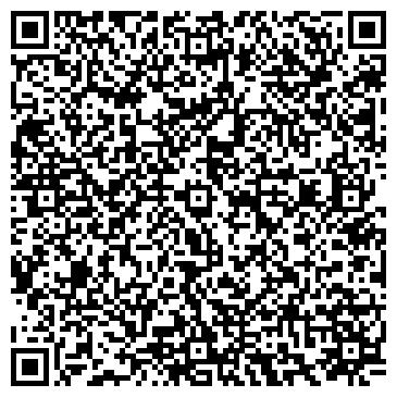 QR-код с контактной информацией организации Alex grand (Алекс Гранд), ТОО
