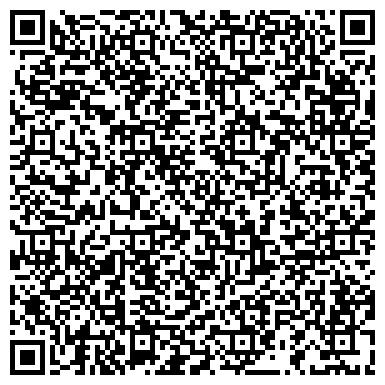 QR-код с контактной информацией организации Mirabilis travel (мирабилис тревел), ТОО