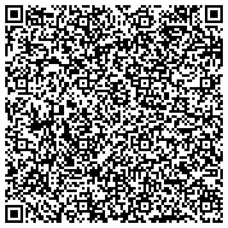 QR-код с контактной информацией организации Казахстанский многопрофильный институт Реконструкции и Развития (КазМИРР) при КарГТУ, Компания