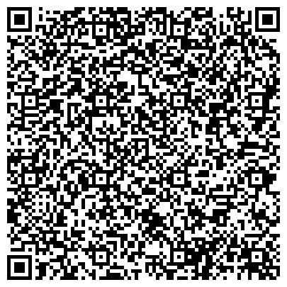 QR-код с контактной информацией организации Уральский Завод Металлоконструкций и Новых Технологий, ТОО