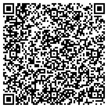 QR-код с контактной информацией организации ЛЬВОВОБЛЭНЕРГО, ОАО