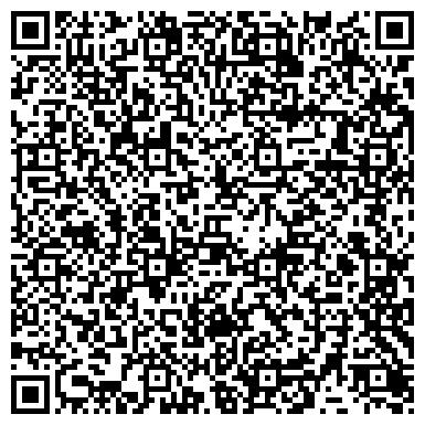 QR-код с контактной информацией организации Best Logistics (Бест Ложистикс), Компания