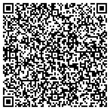 QR-код с контактной информацией организации Vertex (Вертекс), ТОО