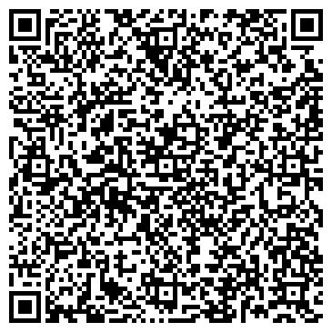 QR-код с контактной информацией организации Гостиничный комплекс 7 небо, ТОО