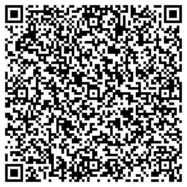 QR-код с контактной информацией организации Альпийская Роза, ТОО