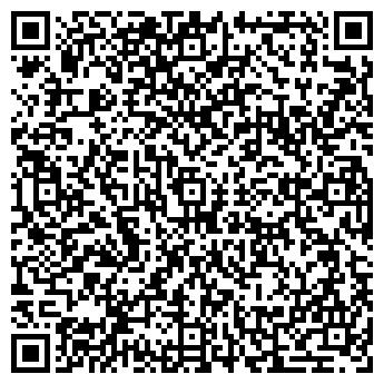 QR-код с контактной информацией организации Харпутлугил, ИП